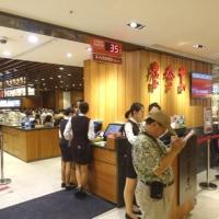 大型連休(GW)の台湾旅行 その17