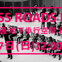 BECON LIVE情報【CROSS ROADS LIVE】
