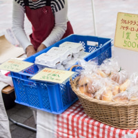 第14回無農薬農家の野菜の直売会「駅前みなはし横丁」開催☆