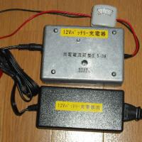 秋月バッテリー充電器キットのケース