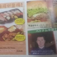 青森寿司のPR