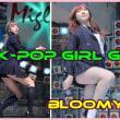 K-POP女性アイドルグループ 'Bloomy'(ブルーミー)!'ソヨン'