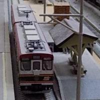 tomytecの鉄道コレクション 上田電鉄「さなだドリーム号」を弄る