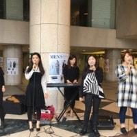 Street live at Yokkaichi station