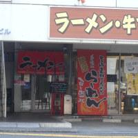 ラーメン牛すじ処・どばへ行っちゃうよ~(o゚▽゚)ノ