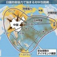 すわ戦争か?  日本軍備増強!!
