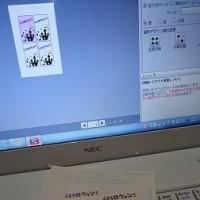 今日のパソコン講座(しまうまプリント、ネット画像検索、pdf印刷方法)