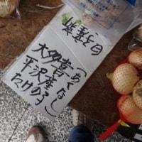 いまでや千葉駅ナカ店