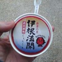 酒造にて赤米酒の酒粕アイス