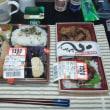 7月20日(木) カングー修理見積り、Fate