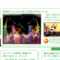 【懐古】「呪い仕掛けな女神たち3」雑誌掲載