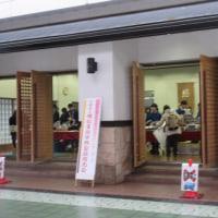 京都府立舞鶴支援学校製品販売会、西市民プラザで開催