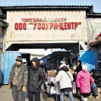 中国産生花、3万本処分=ロシア