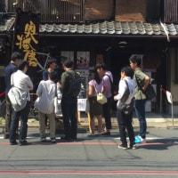 第8回 京都「日本酒ドロップキック」②