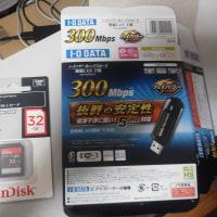 無線子機を買ったらSDメモリーカードが入っていた