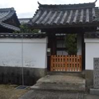 寺院伏0340  円妙院  日蓮宗