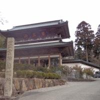 「四国八十八カ寺」大窪寺(おおくぼじ)は、四国八十八箇所霊場の第八十八番札
