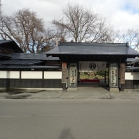 丹野こんにゃく番所(山形県上山市)