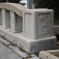 長府ぶらり-長門鋳銭所跡