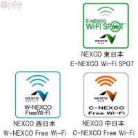 SA・PAのWi-Fi、大幅改善へ 利用制限廃止、アカウント共通化(乗りものニュース) - goo ニュース