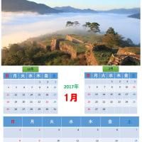 「Powerpoint」でカレンダー