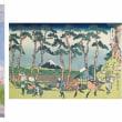10月21日から東京・上野の国立西洋美術館で展覧会「北斎とジャポニスム HOKUSAIが西洋に与えた衝撃」が開催
