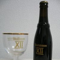 幻のトラピストビール