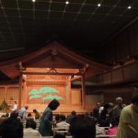 国立能楽堂で「第13回青翔会」公演をみききして
