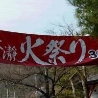 長瀞火祭りより梅の花より奥宮の売店