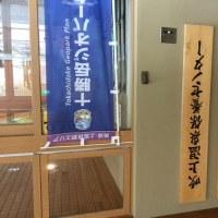 北海道 白銀温泉に来て居ます。。