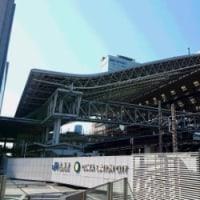大阪に行ってきました・・・。
