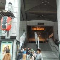 初めての歌舞伎