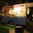 夕食は「Pau Hana Market Waikiki」、デザートに「高橋果実店」