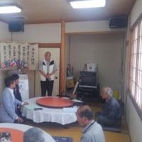平成29年5月網代多賀ロータリークラブ例会へ。