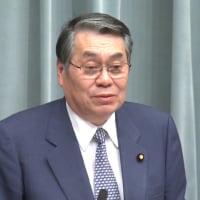 『田中元防衛相、公民権5年停止』ー落選した候補ばかり起訴される日本の不思議