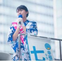 見た目はアイドル・七海ひろこ 「ところがどっこい!政策は、幸福でございます。」