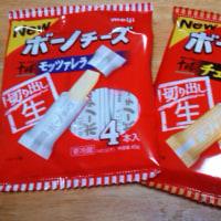 明治ボーノチーズ