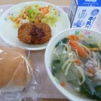 平成29年2月14日(火)給食