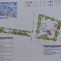 5月の新寺こみち市