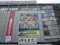 JR広島駅はカープ一色!広島カープ駅になっています 駅長は、もちろん、カープぼうやです(笑)