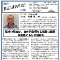 ニュース29号p1
