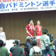イケシオ 2010年全日本総合バドミントン 決勝 観戦