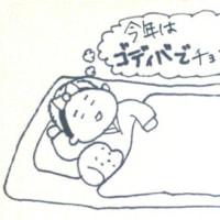 1日遅れのバレンタイン☆