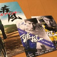Cycling Film