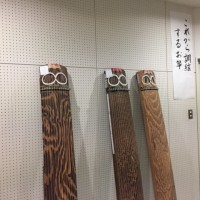 水野箏曲院仙台スタジオコンサート