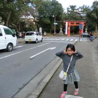 スーの名古屋行き