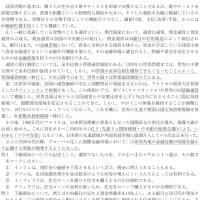 青山学院大学・政治経済 3