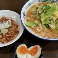 味噌タンメン
