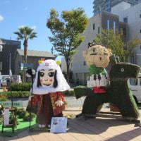 浜松花と緑の祭