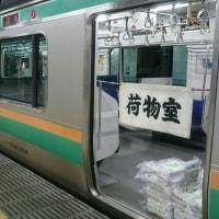 うっ、宇都宮線(上野-大宮間はってことよ)でも新聞を運んでいたのね(´▽`;)ゞ